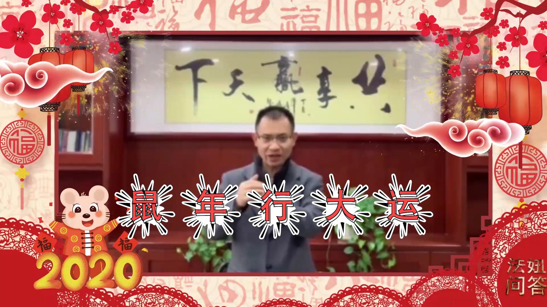 邓宝能律师拜年视频
